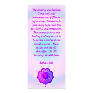 Baha'i Healing Prayer Rack Card