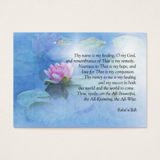 Baha'i Prayer Card - Healing and Guidance