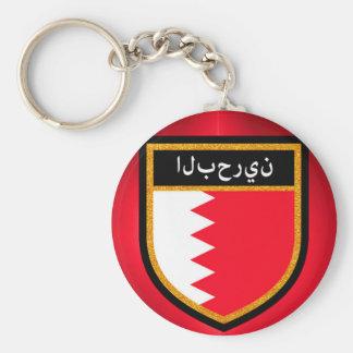 Bahrain Flag Key Ring