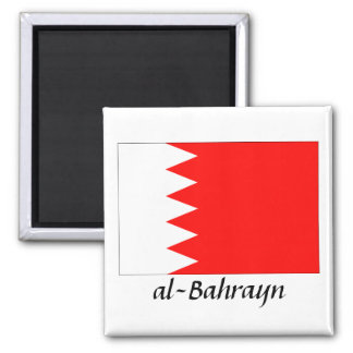 "Bahrain National Flag ""al-Bahrayn"" Magnet"