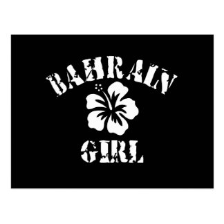 Bahrain Pink Girl Postcard