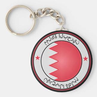 Bahrain Round Emblem Key Ring
