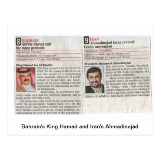 Bahrain's King Hamad and Iran's Admadinejad Postcard