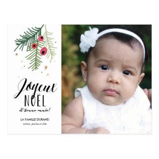Baies Rouges | Joyeux Noël | Carte Postale Postcard