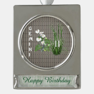 Bamboo and Lily Gemini Silver Plated Banner Ornament