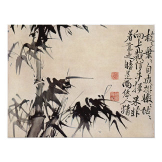 Bamboo by Hsu Wei Poster