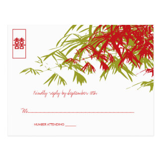 Bamboo Leaves + Double Xi Custom Response Card