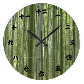 Bamboo Woods, Japanese Kanji Large Clock
