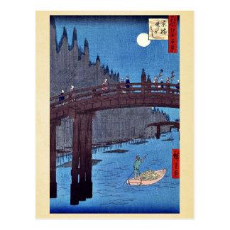 Bamboo yards, Kyō bridge by Andō, Hiroshige Ukiyo- Postcard
