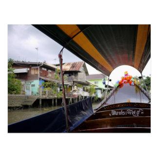 bangkok canal postcard