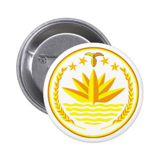 Bangladesh Coat of Arms Button