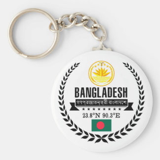 Bangladesh Key Ring