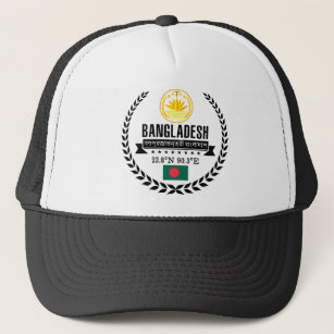 Bangladesh Trucker Hat
