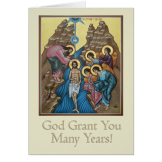 Baptism Greeting Card