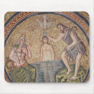 Baptism of Christ by John the Baptist Mouse Pad