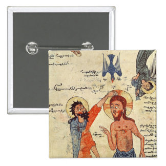 Baptism of Christ, from a Gospel 15 Cm Square Badge