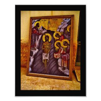 Baptismal Site Painting Photo Art