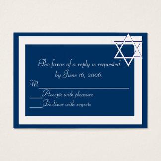 Bar/Bat Mitzvah Invitations Response Card