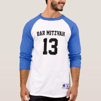 Bar Mitzvah Baseball theme Shirt