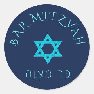 Bar Mitzvah Blue Classic Round Sticker