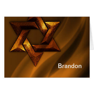 Bar Mitzvah Copper Star of David Card