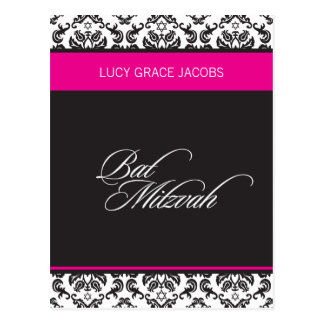 BAR MITZVAH :: girl 4 Postcard