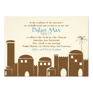Bar Mitzvah Invitation Dylan Max Jerusalem