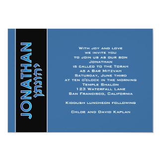 Bar Mitzvah Invitation Jonathan Hebrew Blue Horiz