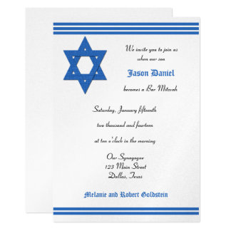 Bar Mitzvah Invitation - Silver Metallic Invite