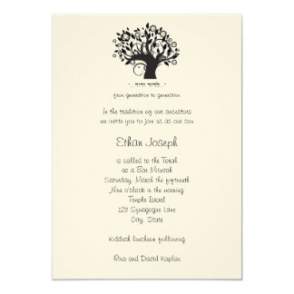 Bar Mitzvah Invitation Tree of Life Hebrew Wedding
