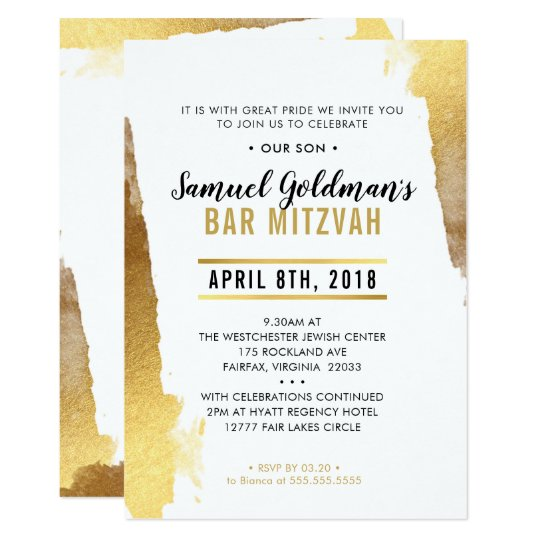 BAR MITZVAH INVITE modern luxe gilded gold border