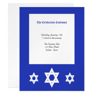 Bar Mitzvah Reception Invitation - Silver Metallic