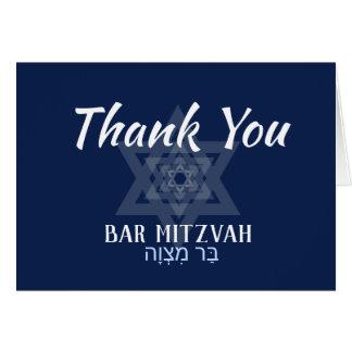 Bar Mitzvah Star of David Thank You Card
