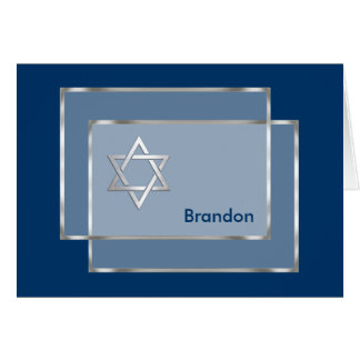 Bar Mitzvah Thank You Card Any Color