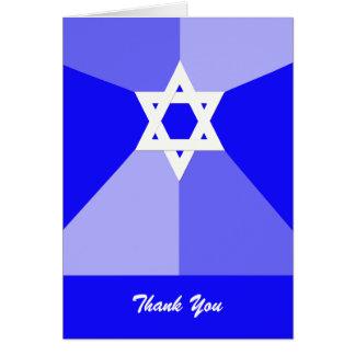 Bar Mitzvah Thank You Card Blue Star of David