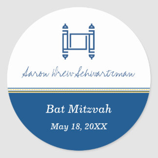 Bar Mitzvah Torah Cobalt Sticker