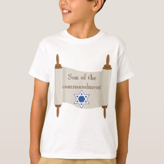 Bar Mitzvah Torah Scroll Son of the Commandment T-Shirt