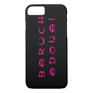 Baruch Adonai (Blessed be the Lord) iPhone 7 Case