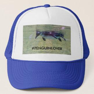 Baseball cap for the #PENGUINLOVER collecter