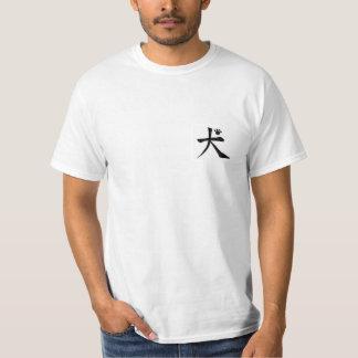 basetsutohaundo T shirt of KIMONO★KANJI kimono