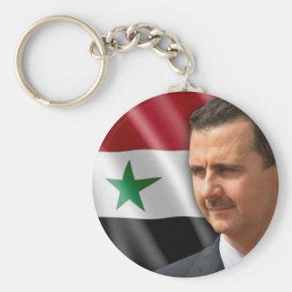 Bashar al-Assad بشار الاسد Key Ring