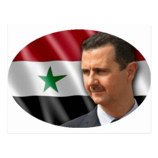 Bashar al-Assad بشار الاسد Postcard