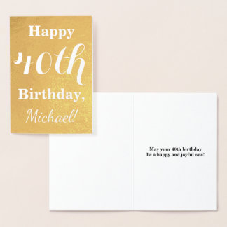Basic Gold Foil 40th Birthday + Custom Name Foil Card