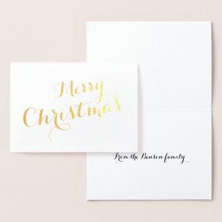 Basic gold foil Christmas card