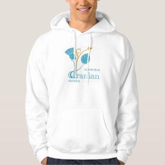 Basic Hooded Sweatshirt, White - EIF Design & Logo Hooded Pullover