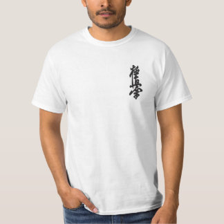 Basic kyokushin T-Shirt