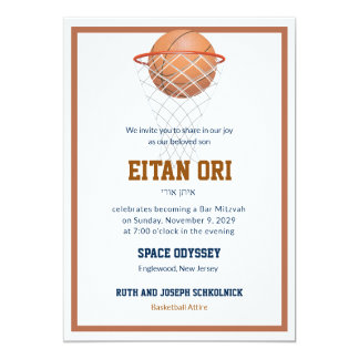 Basketball Hoop Bar Mitzvah Invitation