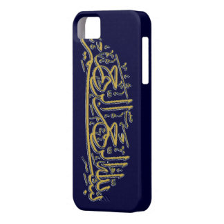 Basmala Islamic Barely There iPhone 5 Case