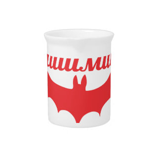 bat cyrillic beverage pitcher