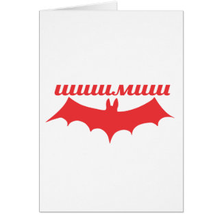 bat cyrillic greeting card